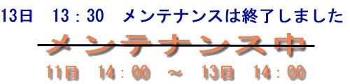 200607112jp_1