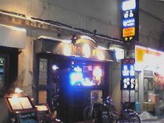 20060907kokubunchojp