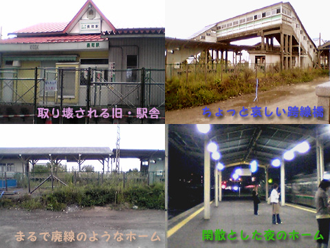 20061002nagamachi1