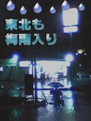 20070621higashisendaijp
