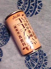 20050109kanJP