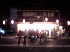 20050119hachimannmachiJP2
