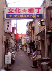 20050213bunkayokochoJP