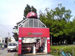20050610MiyaginoharaJP