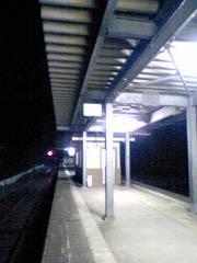 20050623StationJP
