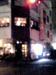 20060120Oomachi2JP