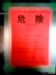 20110330_4_4