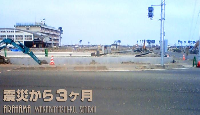 201106111_2