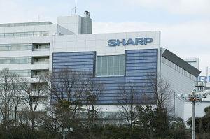 800pxsharp_sogo_kaihatsu_center_001