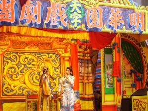 20111001_taiwanese_opera