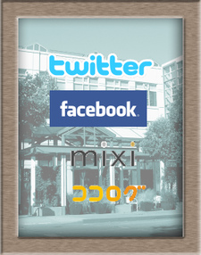 20111025_internet