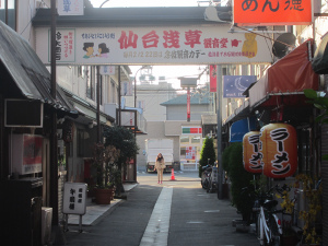20111029_asakusa1