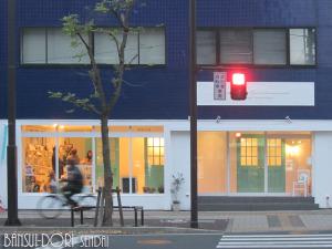 20111227_bansuidori