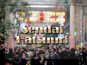 20120102_hatsuuri_1