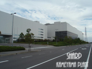 20120413_sharp_kameyama