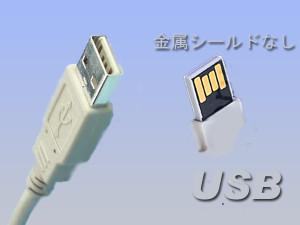 20120419usb