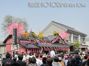 20120503_toramai